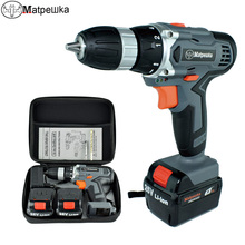 25V rechargeable cordless screwdriver household cordless lithium battery electric drill Screwdrivers with 2 batteries