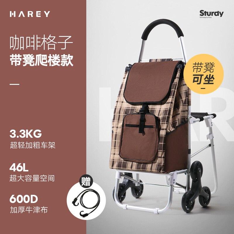 2 колеса портативный алюминиевый сплав корзина для покупок с Оксфордской тканью сумка складная багажная тележка для альпинизма Dotomy большая Тележка для покупок - Цвет: Model10