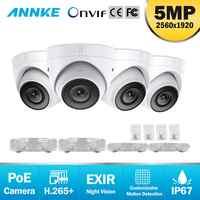 ANNKE 4 Uds Ultra HD 5MP Cámara Poe al aire libre interior impermeable Red de Seguridad Bullet EXIR visión nocturna alerta de correo electrónico Kit de cámara