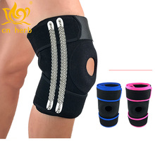 Cn Herb 2 pcs sports protection of knee spring-loaded patellar hip outdoor basketball football cycling gear