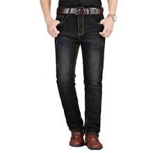Мужская мода большой размер джинсы мужчин с ожирением плюс плюс размер прямые цвета упругой джинсовые Размер 48,46, 44