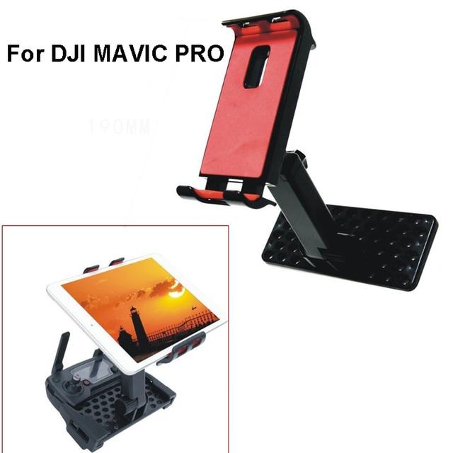 Кронштейн планшета для дрона mavic черный бокс комбо заплечный