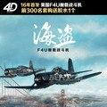 Второй Мировой Войны, соединенные Штаты носителя истребителей F4U пирата 4D сборка 1/48 военный самолет модели сборки моделирование игрушки