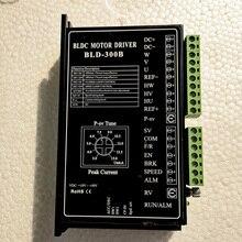 BLD-300B 24V DC Brushless