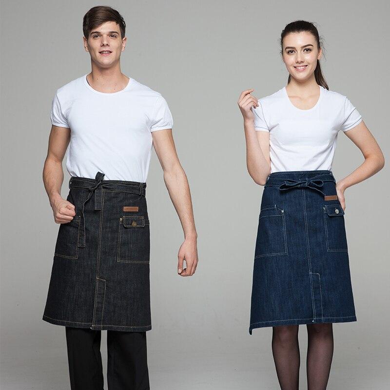 Tablier de taille en Denim uniforme