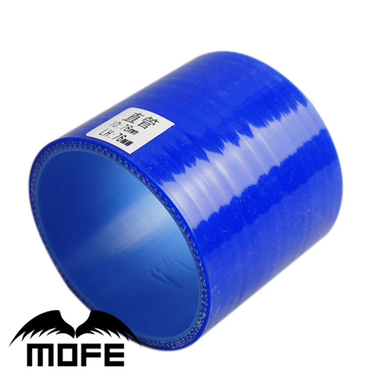 MOFE 76mm Straight Turbo Intercooler Pipe 3-Ply Silicone Transition Coupler Hose Reducer