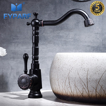 цена на FYPARF Black Bathroom Faucet Water Cold Hot 360 Swivel Mixer Single Handle Water Tap Sink Faucet Vintage Water Mixer Basin Tap