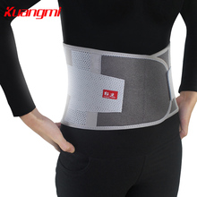 Kuangmi 1 PC Elastic Waist Trainer Belt Ajustable Support Brace Fitness Gym Lumbar Back Supporter Sports Accessories