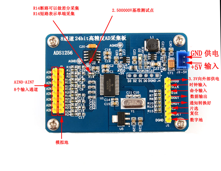 ADS1256 24 ADC AD Module for High Precision ADC Data Collection Card
