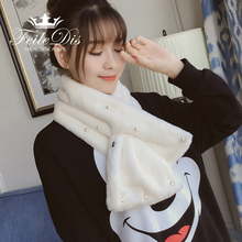 [FEILEDIS]2017 Thick winter long paragraph solid color pearl rabbit fur scarf lady fashion soft luxury brand collar FD153