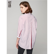 Toyouth Autumn Striped Shirts OL Style Three Quarter Batwing Sleeve Women Blouses And Shirt Irregular Hem Blusas Mujer 2019