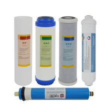 50GPD Complete Replacement Filter Set For 5-stage Reverse Osmosis Water Filter System Stage 1-5(PP, GAC, CTO, RO Membrane, T33) цена