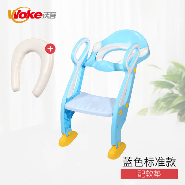 potty chair large child office chairs online shop children s male baby urinal sitting toilet ladder seat soft with pad