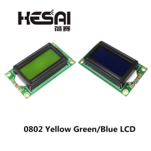 8 x 2 LCD Module 0802 Character Display Screen Blue/Yellow Green