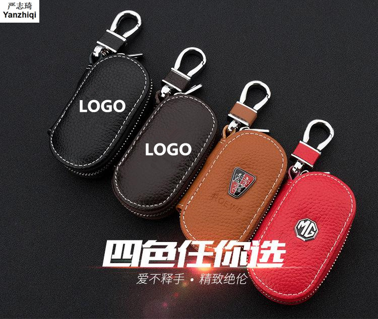 Free Shipping 1pcs Car Key Chain Leather Holder Cover Case Fob