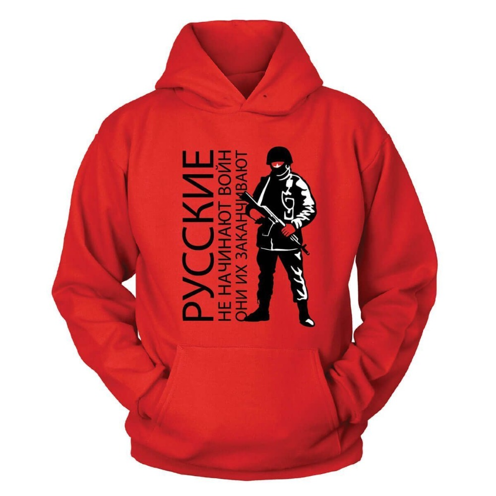 Russland Kapuzenpullover Hoodies Sweatshirt in Hoodies amp Sweatshirts from Men 39 s Clothing