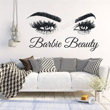 Wall Art Sticker Beauty Salon Make Up Decor Vinyl Removeable Poster Microblading Decal Eyelashes Mural Lashes Ornament LY375 art wall sticker lashes salon eyelashes decor vinyl removeable beauty salon decoration make up extensions eyebrows decal ly265