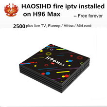 h96 max TV BOX 4GB/32GB Android 7.1 tv box Support H.265 2.4GHz WiFi Media Player 4K Set top box FireTV iptv arabic free forever h96 max smart tv box android 9 0 google voice assistant 4gb 64gb 3d 4k wifi bluetooth iptv subscription set top box media player