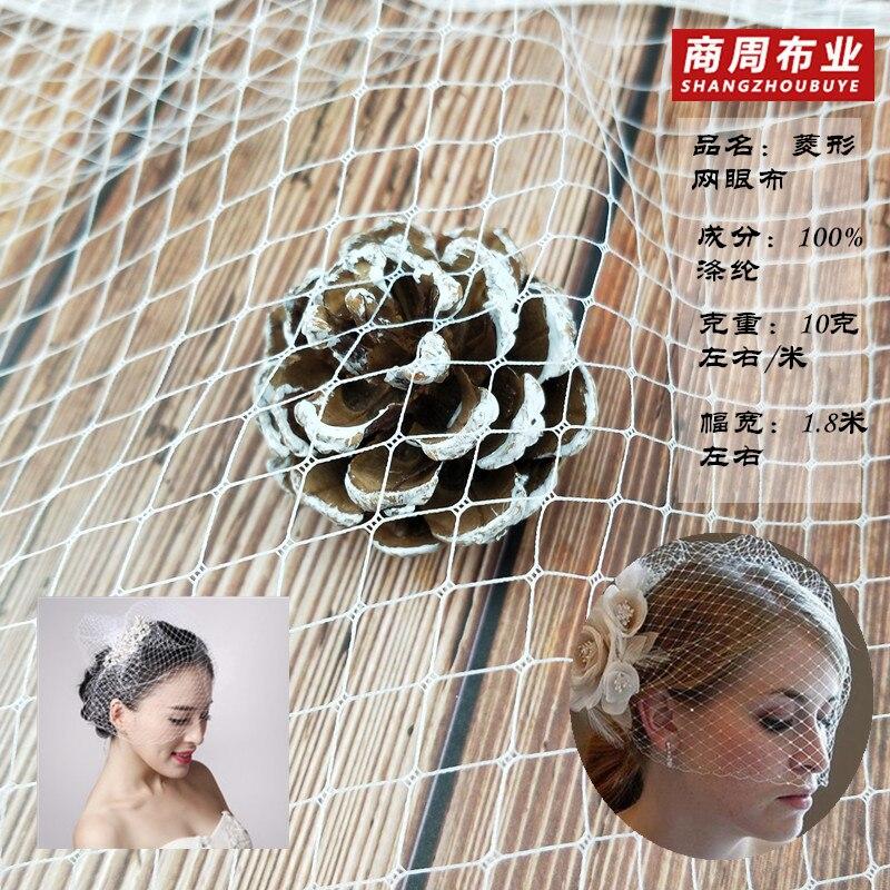 Tissus Au mètre grand diamant dur grille maille fil matériel Net mariage diadème photographie fond vêtements conception Tissus