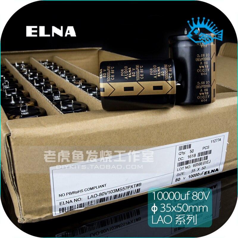 1PCS/5PCS 10000UF 80V 80V10000UF 35X50mm FOR AUDIO ELNA Brand New Original Hifi DIY Audio Filter Electrolytic Capacitor
