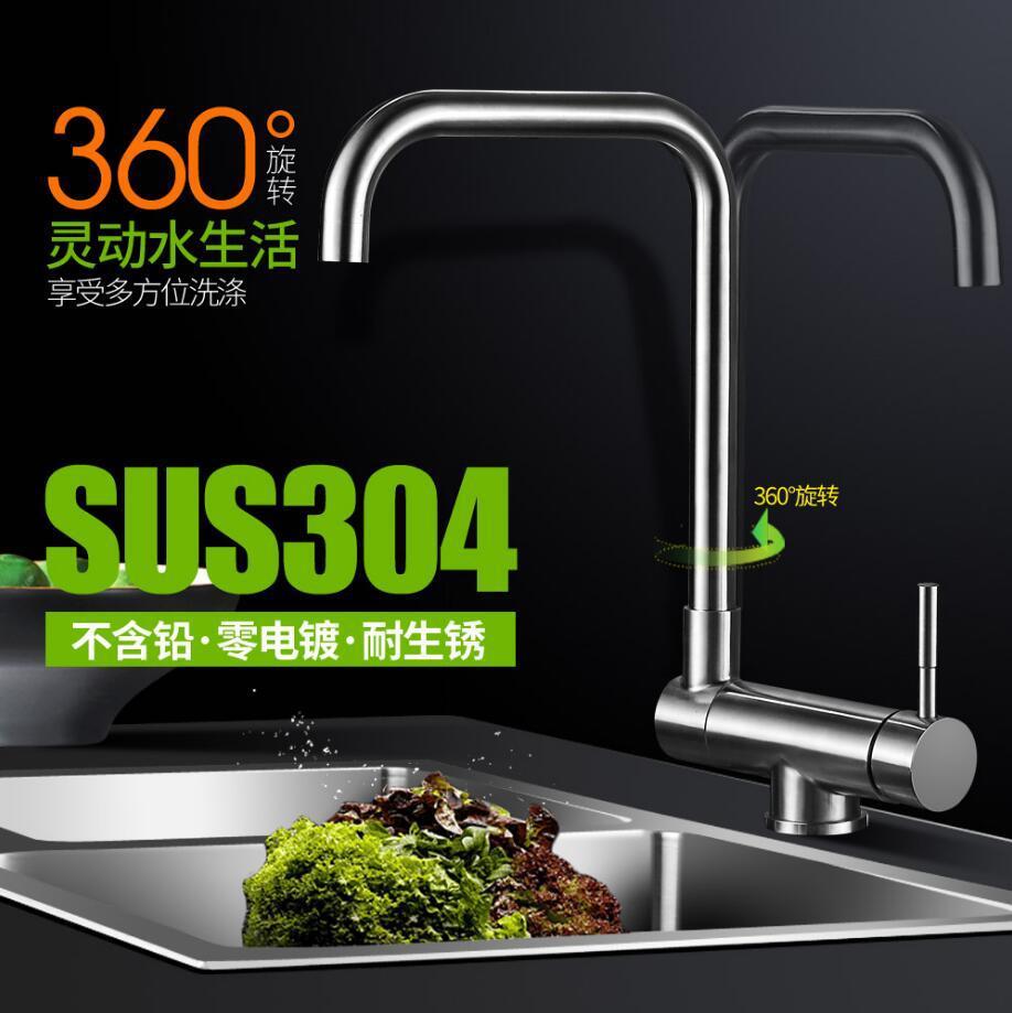 Évier de cuisine froide chaude robinet 304 intérieur en acier inoxydable fenêtre pliant créatif lavabo robinets peut tourner