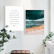 Seascape Beach Scenery Quote Picture Home Decor Poster Print Nordic Canvas Painting Living Room Bedoom Office Wall DIY
