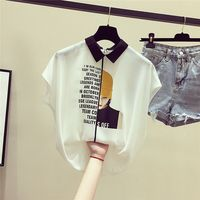 Short Sleeve Chiffon Shirt Female Summer New Korean Version Loose White Printing Blouse Top Women Thin Office Lady Shirts Zipper