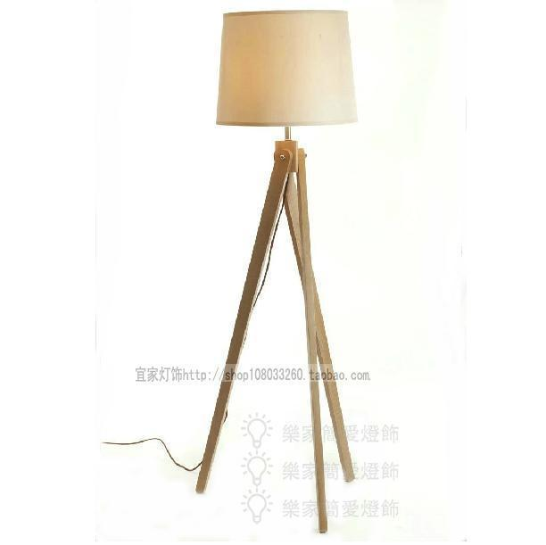 Nordic Ikea Fabric Floor Lamp Modern Minimalist Living Room Bedroom