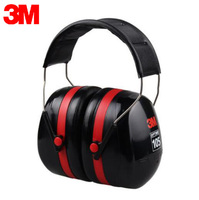 3M H10A Safety Protective Earmuffs Peltor Level Anti noise Earmuffs Headset Lightweight head style