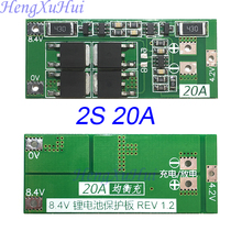 2S20A Li-ion Battery PCB Protection Board  (  Equalized Charging Optional )