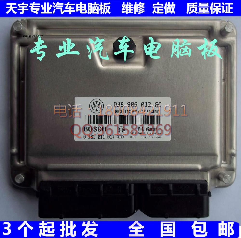 Free Delivery. Automobile engine computer board computer board 0281011017 038 906 012 GC