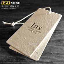 Custom 2019 New Fashion High -Grade Grass incense paper tag Clothing Hanging Tags