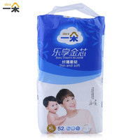 IDore Baby Diapers Disposable Nappies Ultra Thin Large Absorb Capacity Breathable Non Woven Fabric Infant Nappy