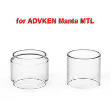 Replacement Glass Tank Glass Tube for ADVKEN Manta MTL RTA 5/3 Pack(China)