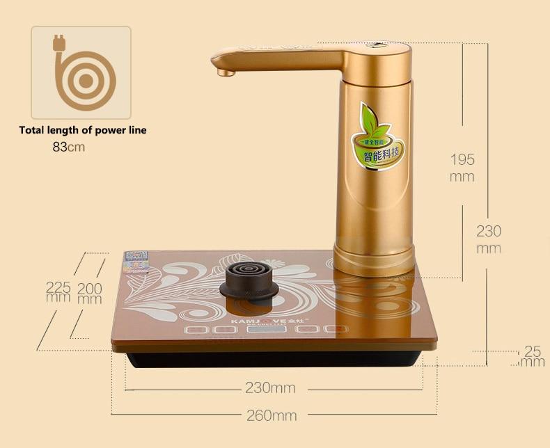 Tea Specialist electric tea kettle,automatic intelligent - golden 0 9L 1200W