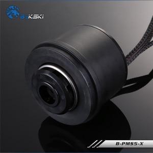 Bykski B-PMS5-X Water Cooling Circulating Pump 1100L D5 Size(China)
