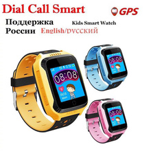 Children's smart watch kids gps positioning SOS student call phone watch support Remote monitor Alarm clock reminder wristwatch