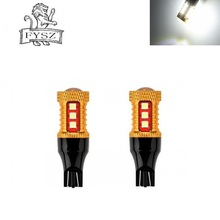 2pcs T15 LED car Reversing the light bulb 10W 3030 15SMD 6000-6500k 1000LM cold white reversing lamp (dc12-24v 2PCS)