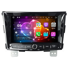 2GB RAM Android 7.1.2 Quad Core 4G DAB+ SWC BT Wifi Car Multimedia DVD Player Stereo Radio for SsangYong Tivolan 2014 2015 2016