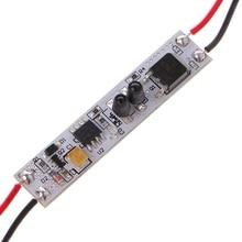 LP-1019 Module 5A Body Sensor Detection Sensing Switch LED Strip Light Dls HOmeful