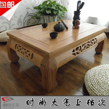 teaside Elm tea table small square kang a few Chinese wood coffee tatami tables Coffee platform end