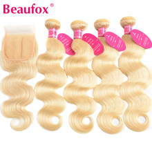 Beaufox 613 Blonde 4 Bundles With Closure Peruvian Body Wave Remy Human Hair With Closure Honey Blonde Bundles With Closure(China)