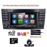 Оптовая продажа! Автомобиль Радио DVD для Mercedes E G класса W211 W464 CLS gps NAVI с радио 2 din для W211 E class 2002 2008 BT CANBUS CAM