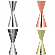 Carven Japanese Style Stainless Steel Jigger Bar Measures Tools Accessories Silver/Copper/Gold