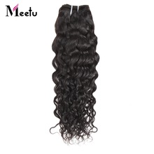 Meetu Brazilian Water Wave Bundles 100% Brazilian Human Hair Water Wave Weave Can Buy 3 Or 4 Bundles Deal 1Pc Non Remy Hair Weft