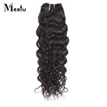 Meetu brasilianska vattenvågknippen 100% brasilianskt människahår Vattenvågväv kan köpa 3 eller 4 paketpaket 1Pc Non Remy Hair Weft