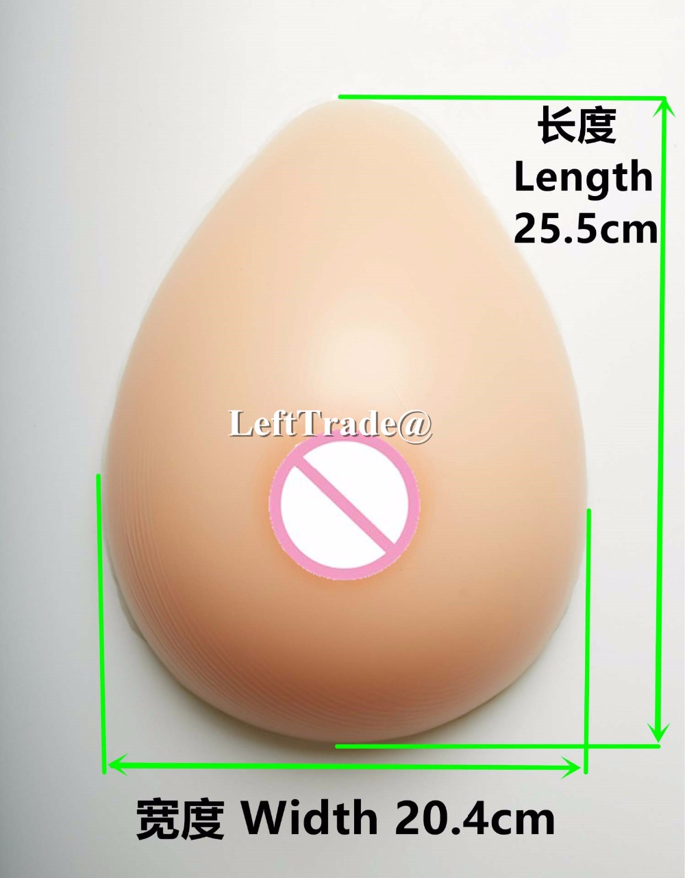 1 pair 4600 g L cup 100% silicone shemale huge breast forms nude skin tone1 pair 4600 g L cup 100% silicone shemale huge breast forms nude skin tone