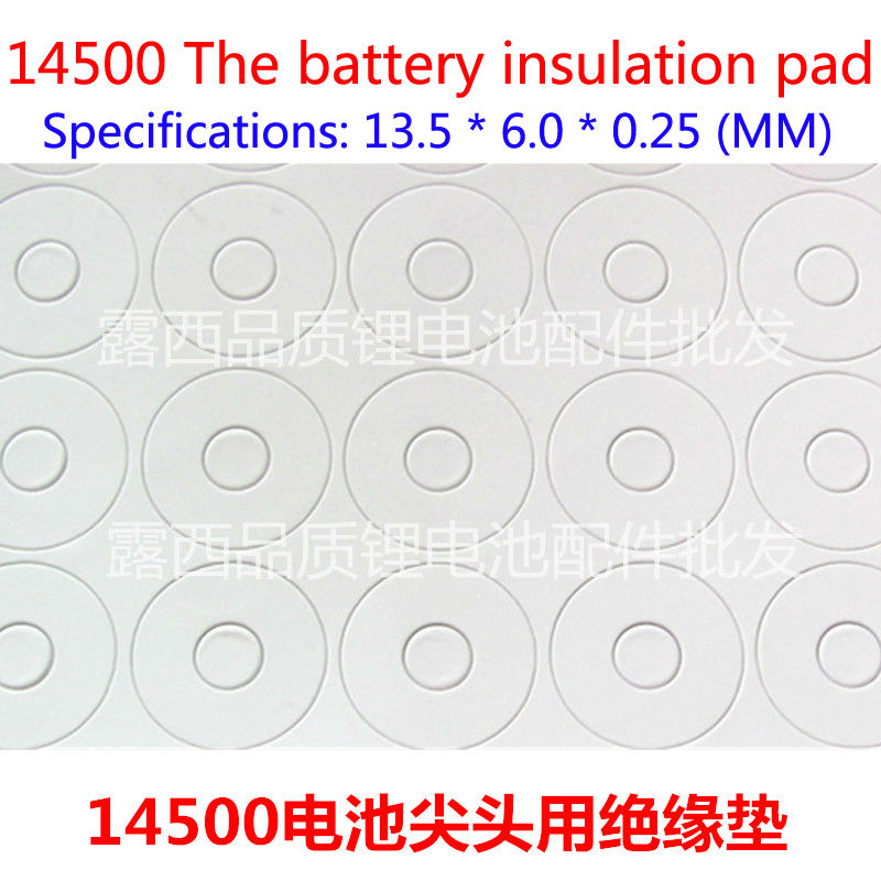 Купить с кэшбэком 100pcs/lot 14500 lithium battery can cap 14500 lithium battery anode plate welding plate cathode tip cap wholesale