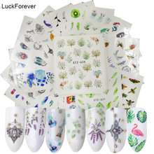 40PC Leaf Mermaid Nail Art Stickers Lace Flower Necklace Fruit Feather Stickers Decals Tips Adhesive Vanish Gel Nail Foil Decor(China)