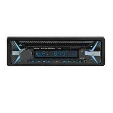 1010 1Din 12 v Voiture multi fonction MP3 lecteur, FM radio, voiture lecteur de musique, U disque lecture Voiture Audio Bleu dent MP3 playe